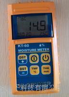 意大利KT-60感应式木材水分仪|木材含水率仪|木材测湿仪|木材水分测试仪,木材含水率测量仪