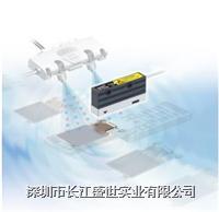 SUNX数字激光传感器 LS系列