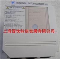 二手安川制动单元CDBR-4220B CDBR-4045B CDBR-4220B
