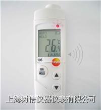 数字温度计 testo 106