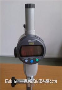 高度規(精密測量儀器)