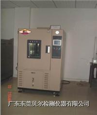可程式恒温恒湿箱 BE-TH-80/120/150/408/800/1000L(M.H)