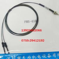 臺灣力科RIKO光纖傳感器FRS-410 FRS-410-L