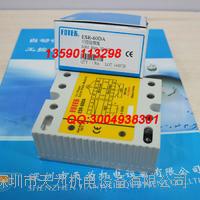 高功率固態繼電器ESR-60DA ESR-60DA
