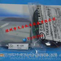 MC-U2R日本竹中TAKEX色標傳感器 MC-U2R