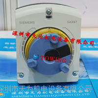 SAX61.03電動執行器德國西門子SIEMENS