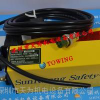 SK-12000QA韓國鮮光SUNKWANG光幕傳感器 SK-12000QA