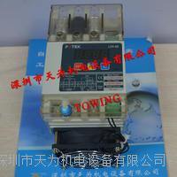 臺灣陽明FOTEK功率調整器 LCR-60