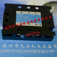 SSR3-40DA-H臺灣士研ANV固態繼電器 SSR3-40DA-H