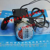 YK257EC76E1-S研控YAKO兩相閉環電機 YK257EC76E1-S