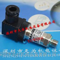 德邁賽斯DMASS壓力傳感器 EDC-S-B-BI-A-05-01-G1 4A