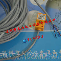 台灣亞鴻Prosensor方型近接開關 JD-1705E1-20M