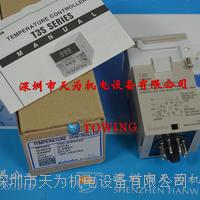 Autoincs奧托尼克斯溫度控制器 T3S-B4RK4C