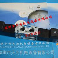 電磁閥台灣鴻達FONTAL RCE3408