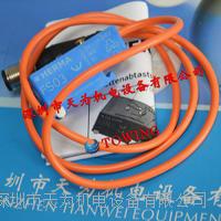 光電傳感器HERMA Taster FS03
