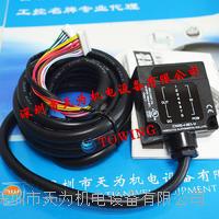 日本北陽HOKUYO光電傳感器 DMS-HB1-V