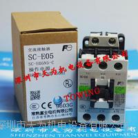 接觸器富士FUJI SC-E05