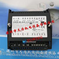 瑞士CARLO GAVAZZI佳樂控制模塊EM26-96.AV5.3.H.O3.S1.XX EM26-96.AV5.3.H.O3.S1.XX