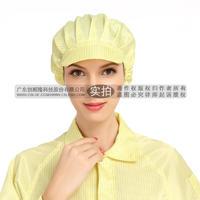 防靜電鴨舌帽 CS6681227
