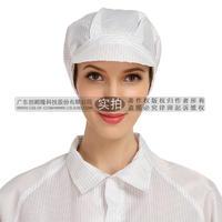 防靜電大工帽 CS6681223