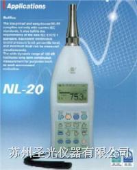 噪音计/分贝仪 NL-20