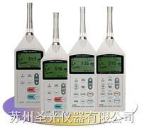 积分型普通声级计 LA-1210/1220/1240/1250日本小野