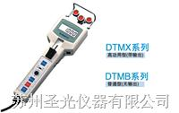 數顯張力儀 DTMB-1