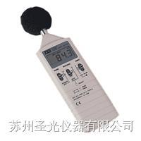 数字式噪音计 TES-1350A/TES-1351