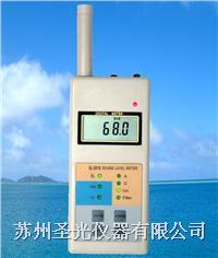 多功能声级计 SL-5856 SL-5818