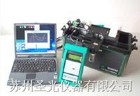 綜合煙氣分析系統 KM9106E