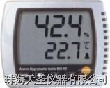 德国德图温湿度测量仪  TESTO 608-H1