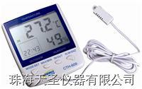 数字式双温湿度计 CTH609