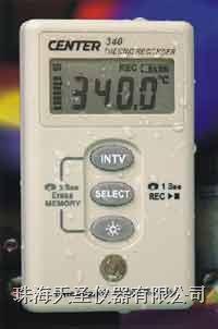 臺灣群特溫度記錄儀 CENTER 340