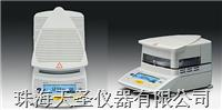 新一代水份测定仪 MA45/MA145