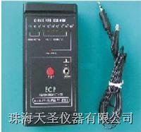 静电测试仪