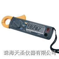 汽車專用小電流鉤表 cm-02/cm-04