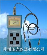涂层测厚仪 CM-8822