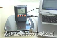 电涡流涂层膜厚仪 MPOR USB