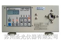 扭力测试仪 ST-50