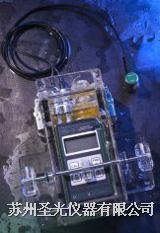 水下超声测厚仪