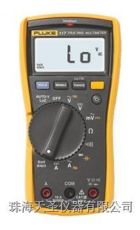 福祿克非接觸式電壓測量萬用表 Fluke 117