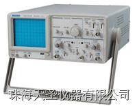 台湾固纬模拟示波器 MOS-640B