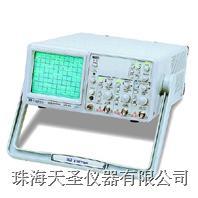 新世代類比式示波器 GOS-6050