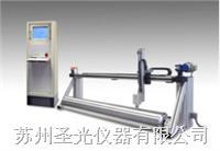 連續在線厚度測量系統 德國EPK公司CTM-S