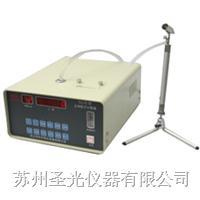 白光空氣粒子計數器 CLJ-D型