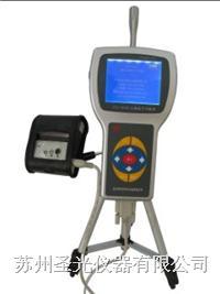 手持式激光塵埃粒子計數器 CLJ-3016h