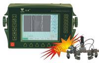 HS800型 便携式TOFD超声波检测仪 HS800型