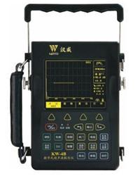 专用手持式数字超声波探伤仪 KW-4B型