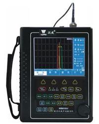 数字超声波探伤仪 HS610e型