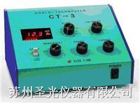 电解式膜厚仪 CT-1